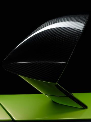 Lamborghini carbon